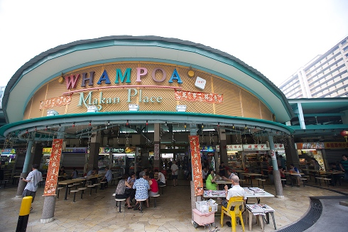 Whampoa Makan Place, great food with affodable prices